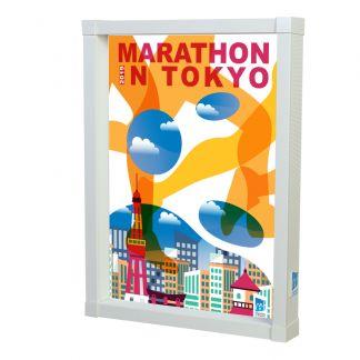Backboard Marathon in Tokyo 2019