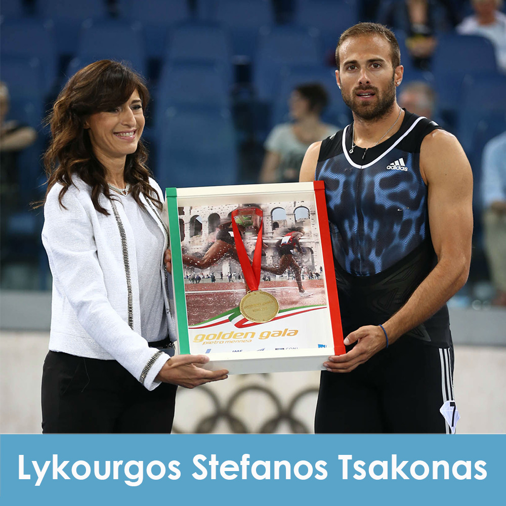 Lykougos Stefanos Tsakonas