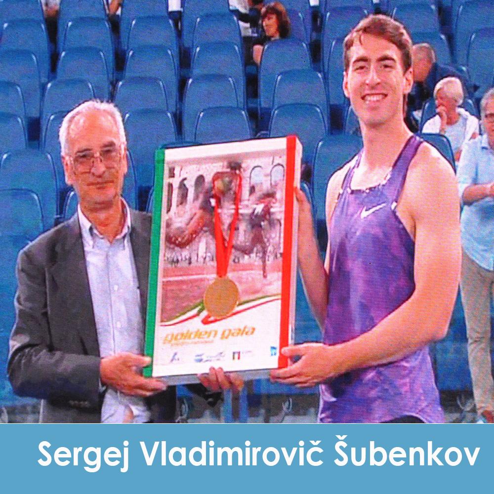 Sergej Vladimirovič Šubenkov